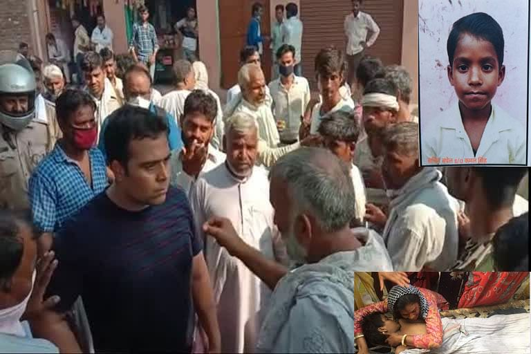 मथुरा : विद्युत पैनल के पास आ रहे करंट से 10 वर्षीय किशोर की मौत