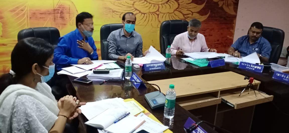 जिला विकास समन्वय व मूल्यांकन समिति दिशा की बैठक