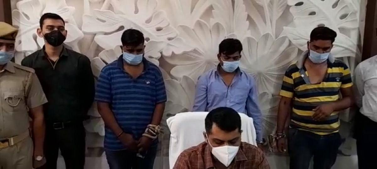 अंतर्राज्यीय तीन साइबर अपराधी पुलिस मुठभेड़ के दौरान गिरफ्तार