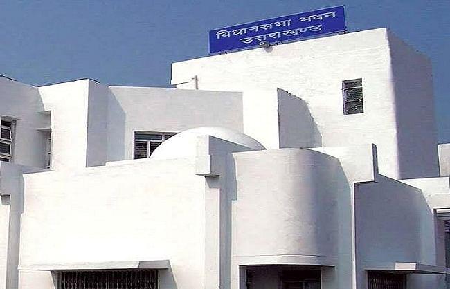 उत्तराखंडः देहरादून में विधानसभा के इर्दगिर्द धारा 144 लागू