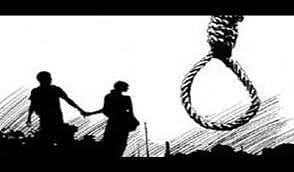कन्नौज : प्रेमी युगल ने फांसी लगाकर की आत्महत्या
