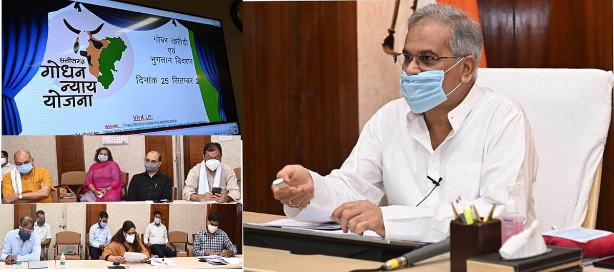 हम किसानों, गरीबों और ग्रामीणों के हितों की रक्षा के लिए प्रतिबद्ध हैं : मुख्यमंत्री