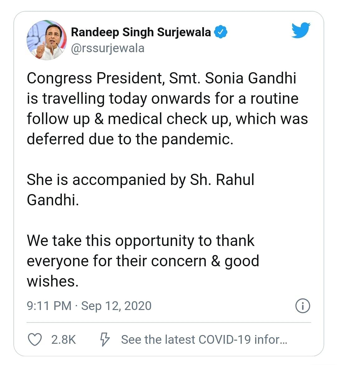 रूटीन चेकअप के लिए सोनिया राहुल संग विदेश रवाना, दो हफ्ते बाद आएंगी वापस