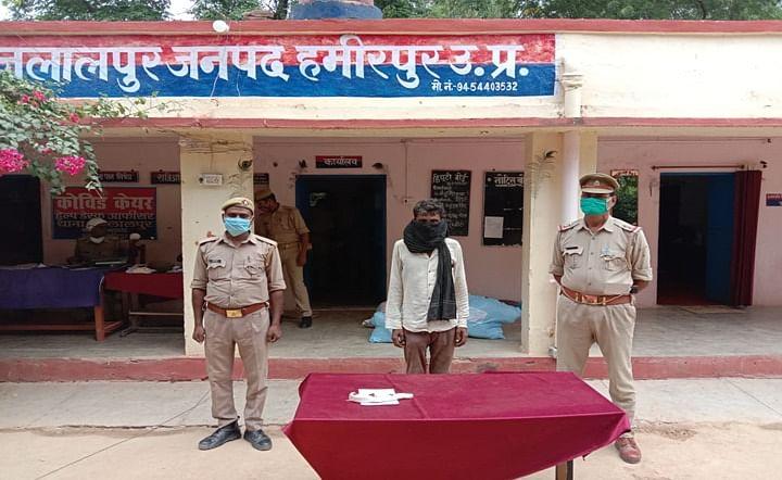 हिस्ट्रीशीटर अपराधी समेत दो गिरफ्तार, नकली सुपारी व तम्बाकू बरामद