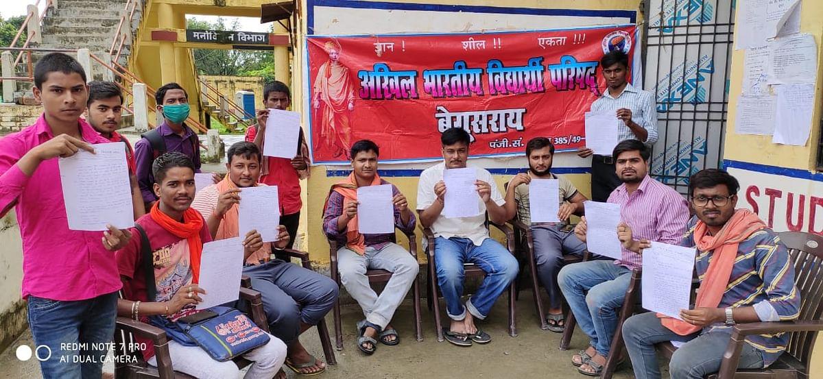 दिनकर विश्वविद्यालय के लिए विद्यार्थी परिषद ने शुरू किया चरणबद्ध आंदोलन