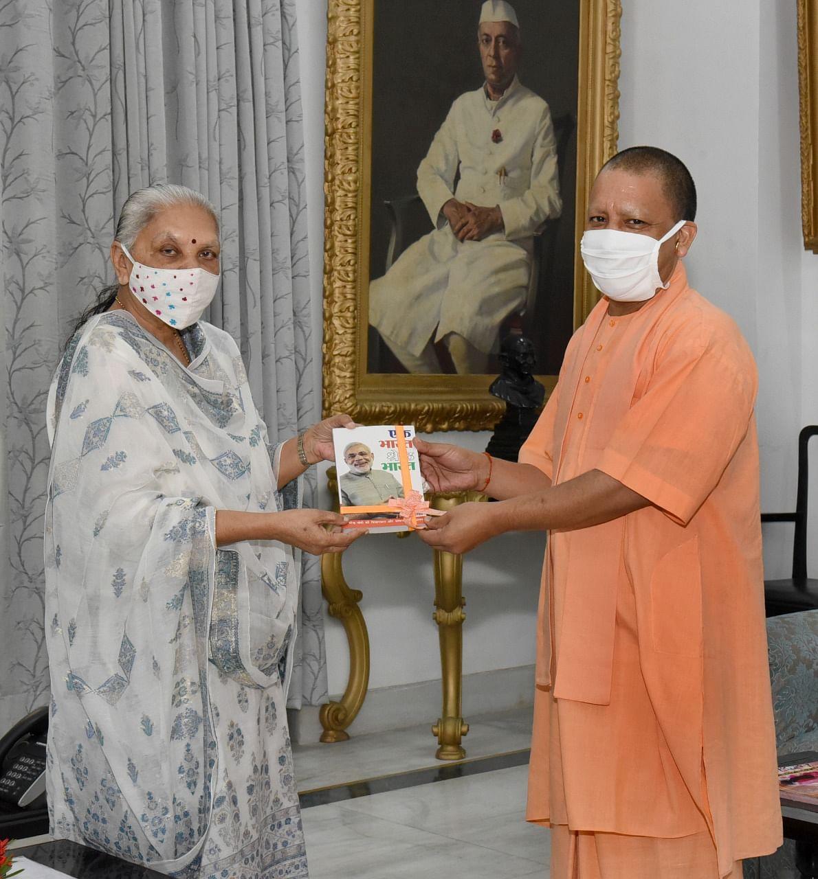 मुख्यमंत्री योगी ने प्रधानमंत्री मोदी के जन्मदिन पर राज्यपाल आंनदीबेन को पुस्तक की भेंट