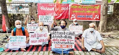 युवा बेरोजगारों के समर्थन में मनाया राष्ट्रीय बेरोजगार दिवस