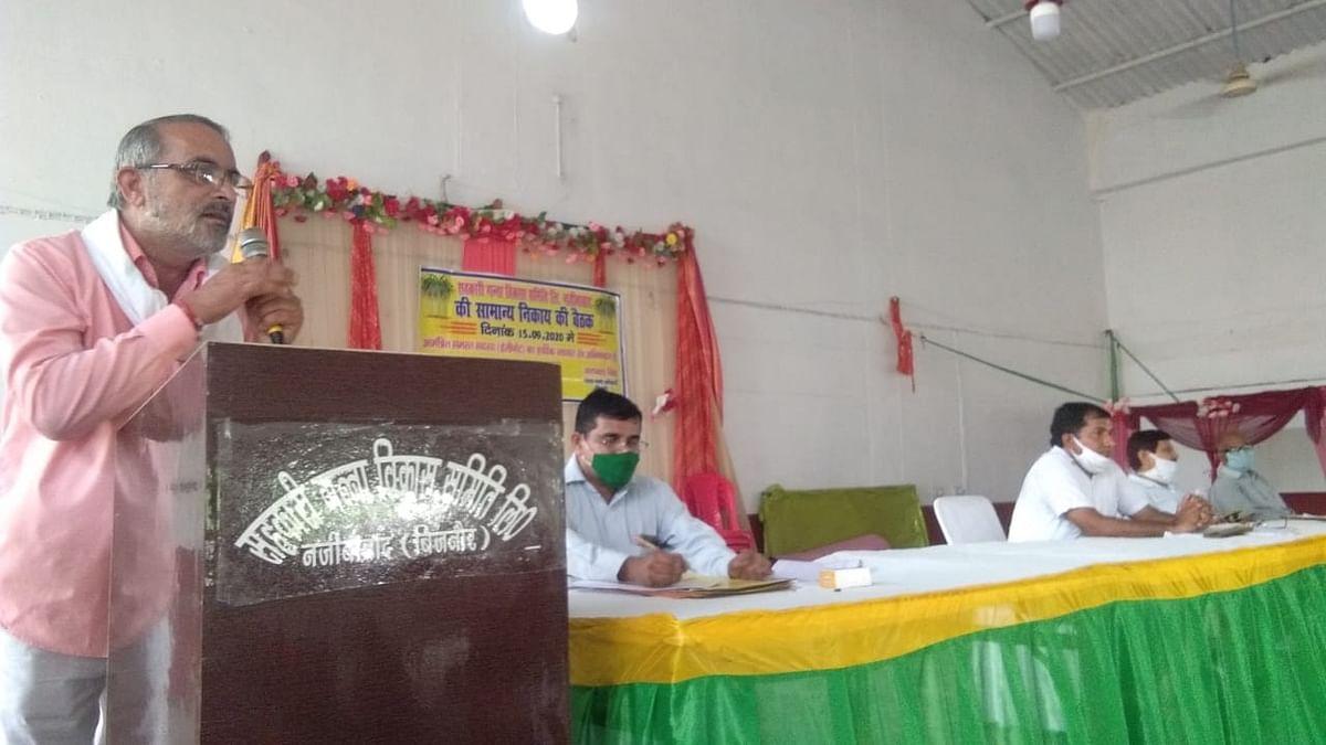 गन्ना विकास समिति लिमिटेड, नजीबाबाद की हुई वार्षिक बैठक