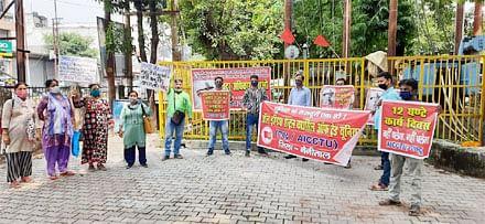 ऐक्टू का मजदूर अधिकार अभियान शुरू
