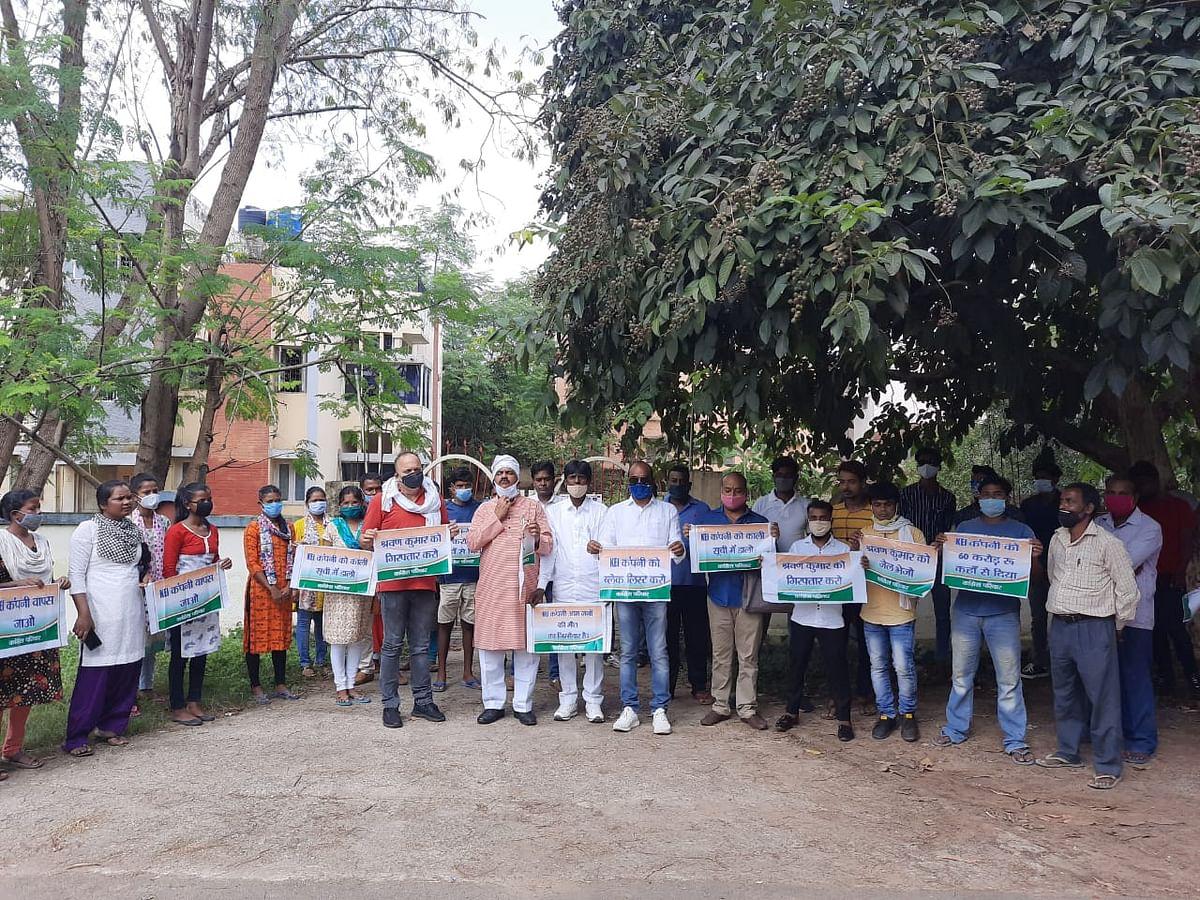 कांग्रेस ने केबुल कंपनी केईआई के दफ्तर में तालाबंदी कर विरोध प्रदर्शन किया