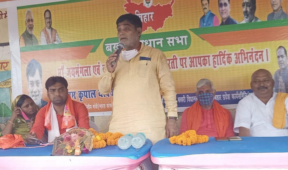 गांव और गरीबों का समग्र विकास कर रही है सरकार : रामकृपाल यादव
