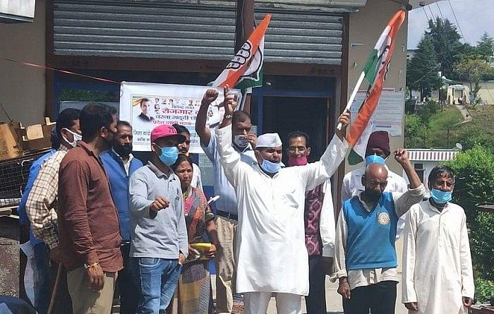 बेरोजगारों के समर्थन में कांग्रेस का प्रदर्शन