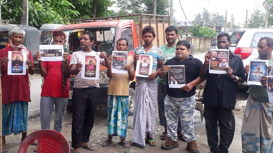 प्रधानमंत्री मोदी के जन्मदिन पर विरोध प्रदर्शन