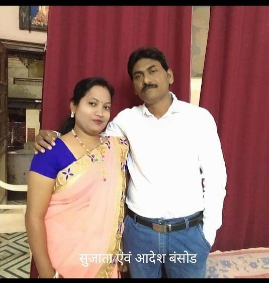 पत्नी के सिर पर हथोड़ा मार कर पति ने की हत्या, चरित्र पर संदेह किया करता था आरोपी