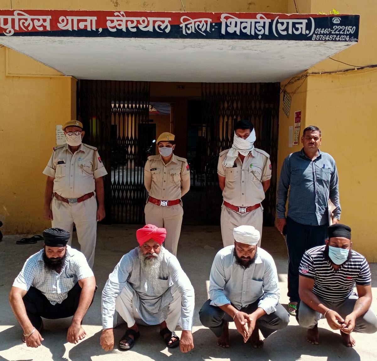 धोखाधड़ी करने के मामले में पूर्व पार्षद व सरपंच पति सहित चार आरोपी गिरफ्तार