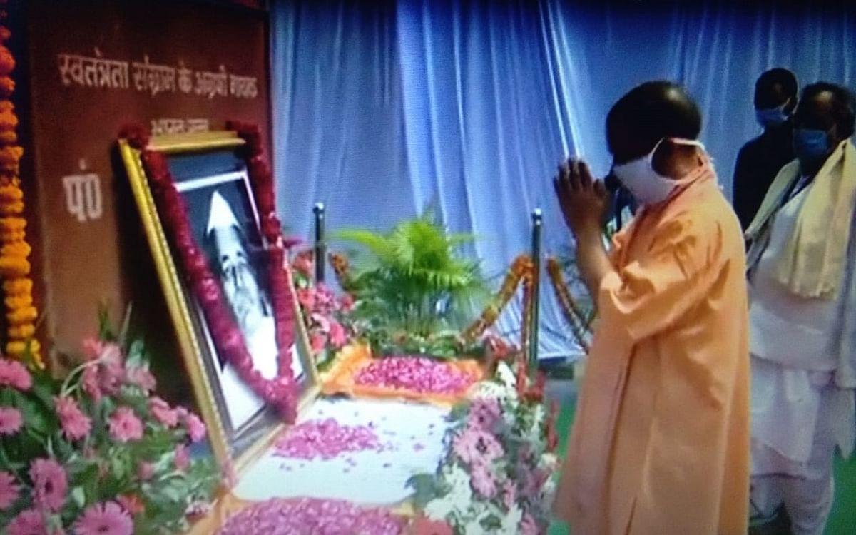 मुख्यमंत्री योगी आदित्यनाथ ने गोविंद बल्लभ पंत को जयंती पर दी पुष्पांजलि