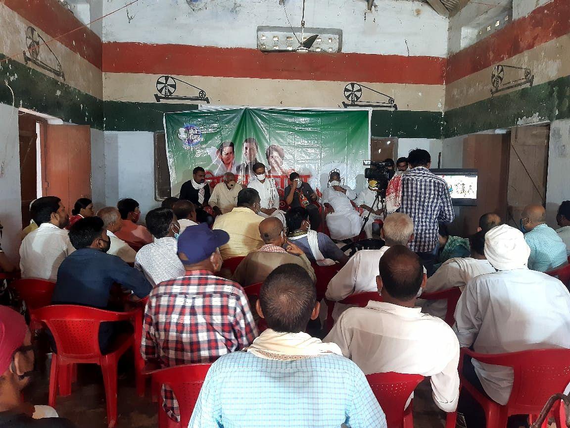 सहरसा में कांग्रेस का बिहार क्रांति महासम्मेलन आयोजित
