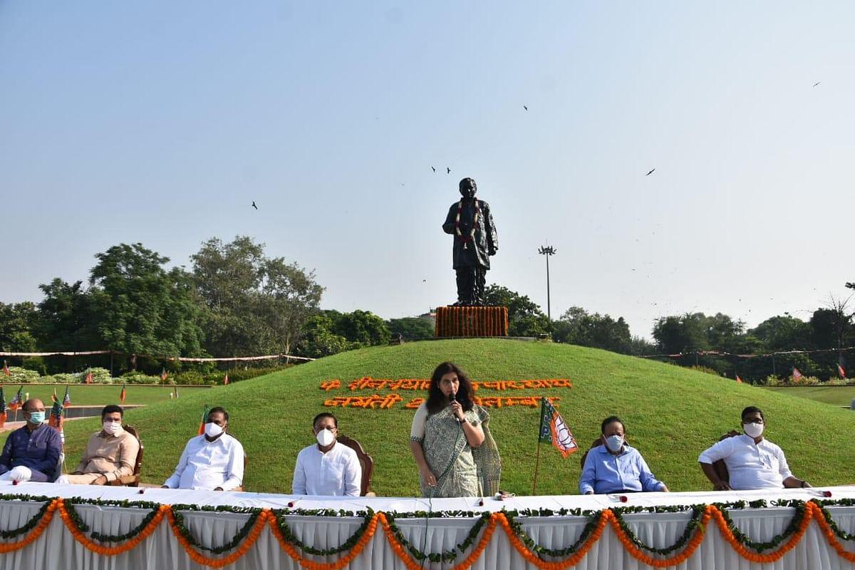 पं. दीनदयाल उपाध्याय ने एकात्म मानववाद का पथ प्रशस्त किया : सरोज पांडे