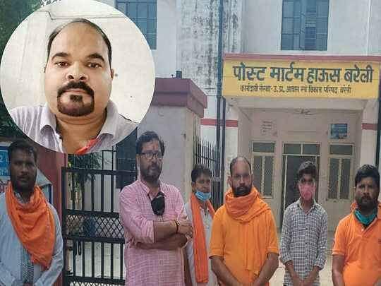 बरेली : हियुवा नेता संजय सिंह की चाकू से गोदकर हत्या