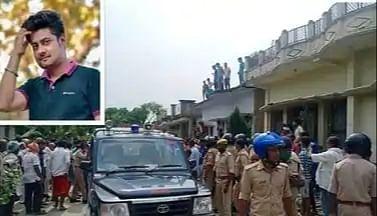 कुशीनगर दोहरे हत्याकांड : राष्ट्रीय मानवाधिकार आयोग ने प्रदेश सरकार और पुलिस महानिदेशक को भेजा नोटिस