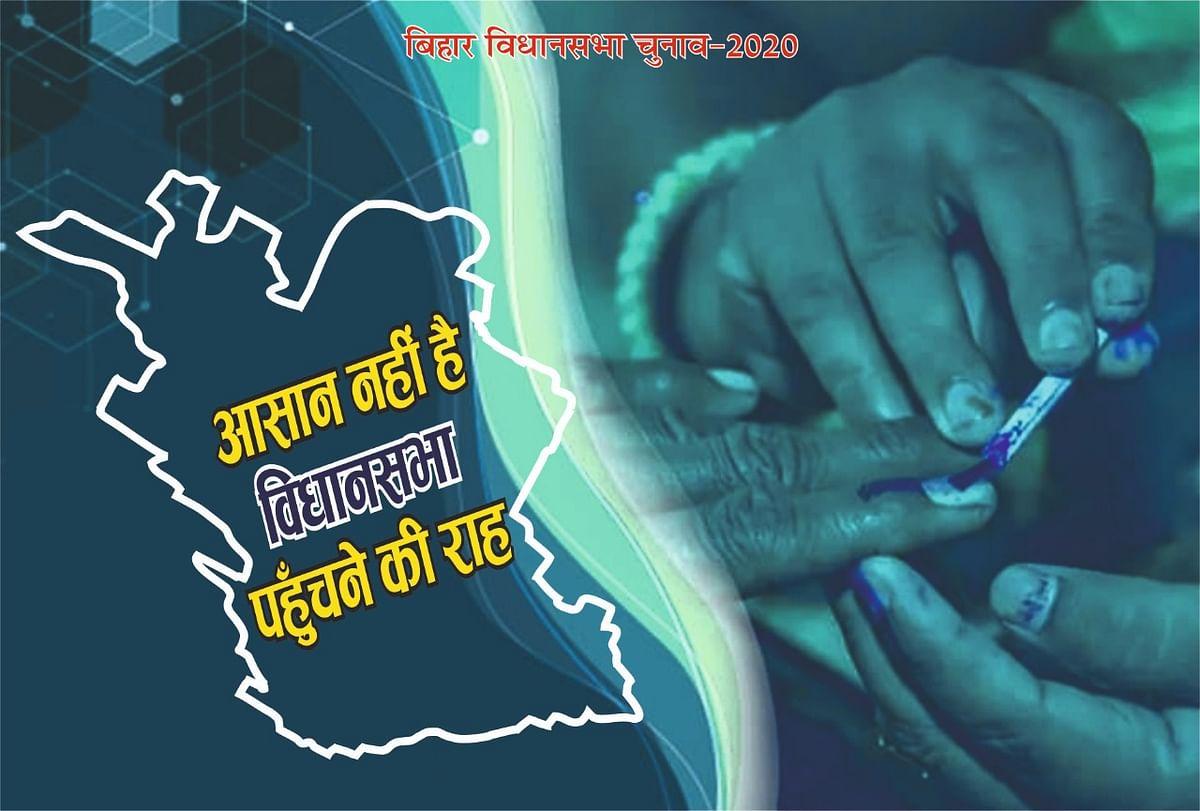 बिहार विधानसभा चुनाव : बेगूसराय में 4 सीट पर लड़ सकती है भाजपा