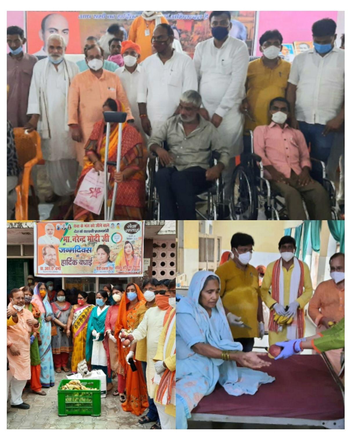 प्रधानमंत्री के जन्मदिन पर भाजपा ने दिव्यांगों को बांटे उपकरण