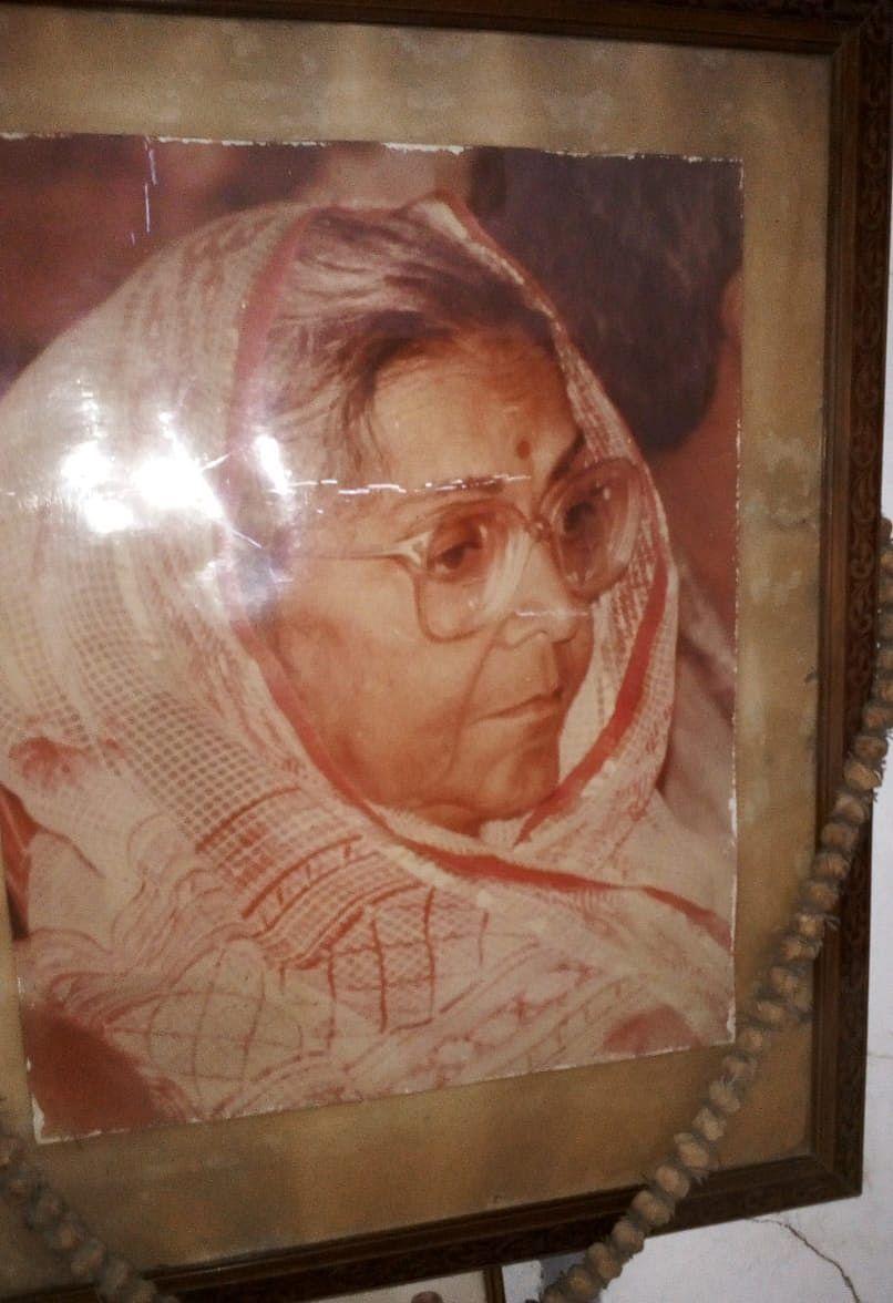 31वीं पुण्यतिथि पर चंदौली की पूर्व सांसद 'बहु जी' को कांग्रेस के कार्यकर्ताओं ने याद किया