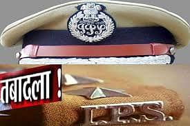उप्र में आधी रात आठ जिलों के कप्तान समेत 13 आईपीएस अधिकारियों के तबादले