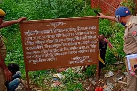 मुख्तार के गिरोह आईएस-191 के करीबी राजन सिंह की अवैध सम्पत्ति जब्त