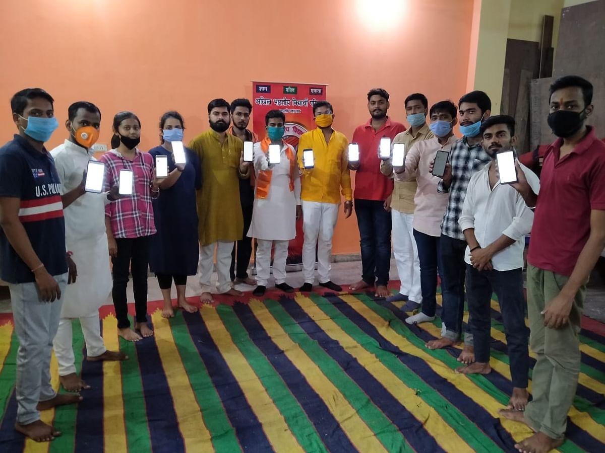 विद्यार्थी परिषद के सदस्यता अभियान से जुड़ रहे युवा, 25 सितंबर तक चलेगा ऑनलाइन अभियान