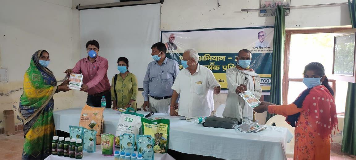 कृषि विज्ञान केंद्र पर पोषण अभियान कार्यक्रम मनाया गया