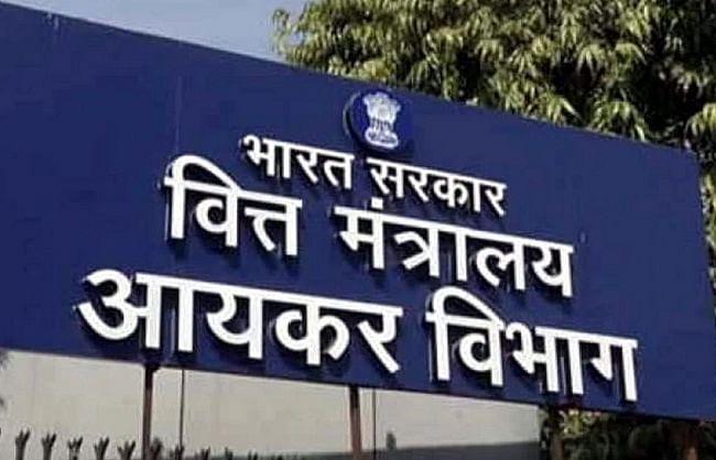 सीबीडीटी ने 33.54 लाख करदाताओं को 1.18 लाख करोड़ रुपये किया रिफंड : आयकर विभाग