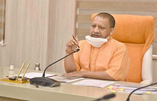 मुख्यमंत्री योगी के आदेश पर बेसिक शिक्षा महकमे में 54,120 शिक्षकों का स्थानांतरण