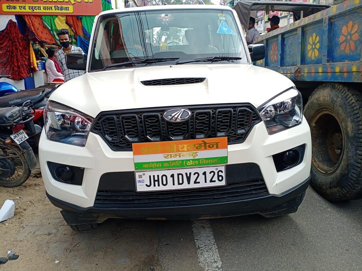 कांग्रेस के दबंग नेता पर भारी पड़ी लेडी सिंघम, नो पार्किंग से खींच कर थाने ले आई गाड़ी