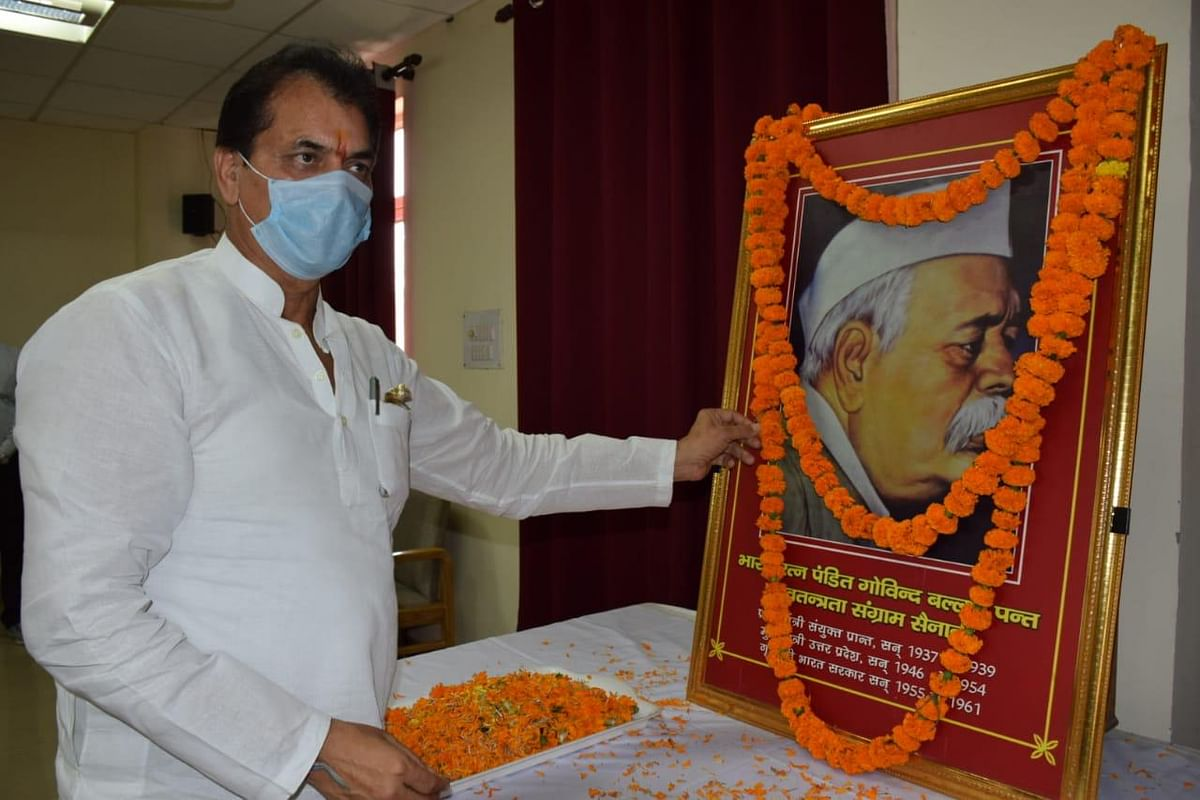 भारत रत्न पं गोविन्द बल्लभ पंत जयंती पर विभिन्न कार्यक्रम आयोजित