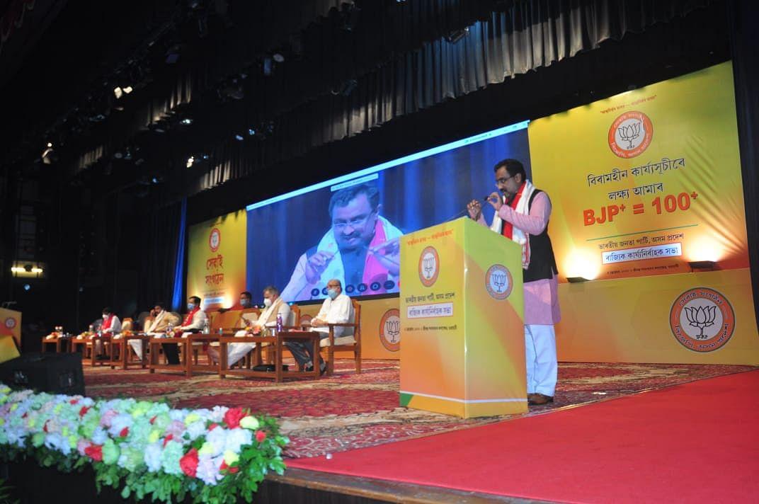 प्रदेश भाजपा की नवगठित कार्यकारिणी समिति की बैठक आयोजित