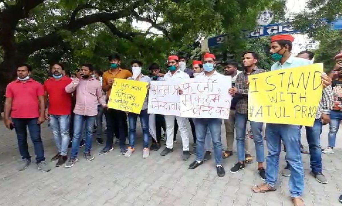 अतुल प्रधान पर मुकदमे से बौखलाए सपा कार्यकर्ताओं ने दी तहसील और थानों में तालाबंदी की चेतावनी, हंगामा