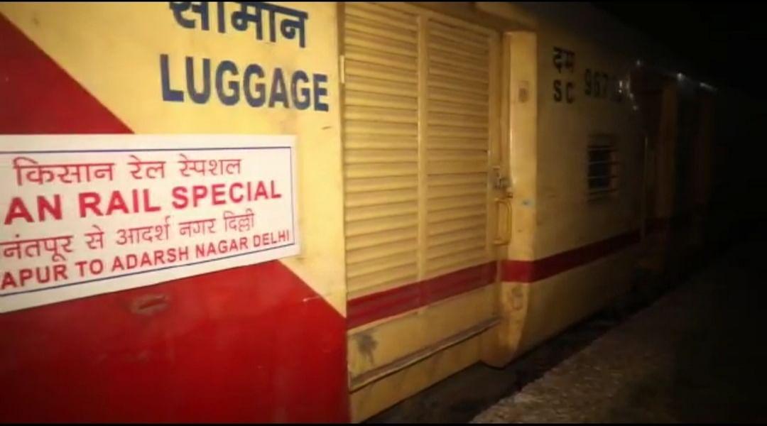 दक्षिण भारत की पहली किसान रेल दिल्ली के आदर्श नगर स्टेशन पहुंची