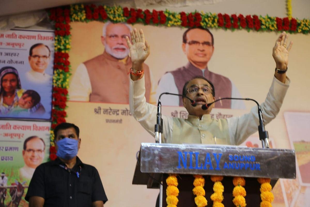 कमलनाथ सरकार में जनता के लिए नहीं था पैसा, शिवराज की सरकार में जनता के विकास के लिए पैसा ही पैसा
