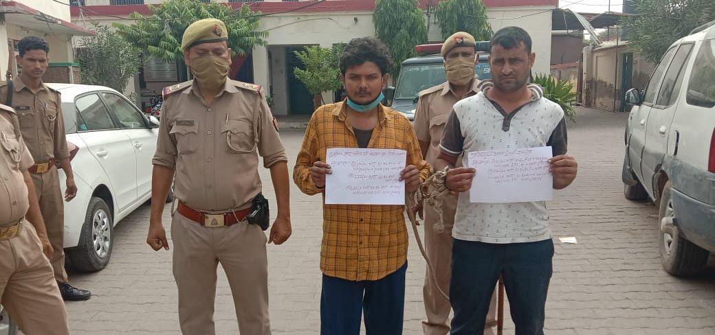 कार में अवैध शराब सहित दो तस्कर गिरफ्तार