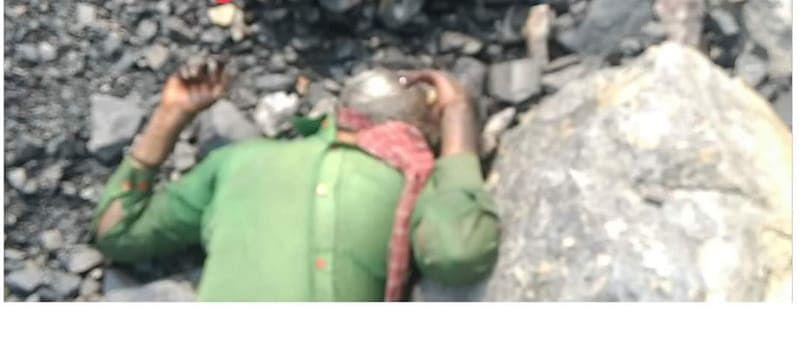 बीसीसीएल के बंद परियोजना खदान में 52 वर्षीय अज्ञात व्यक्ति का शव बरामद