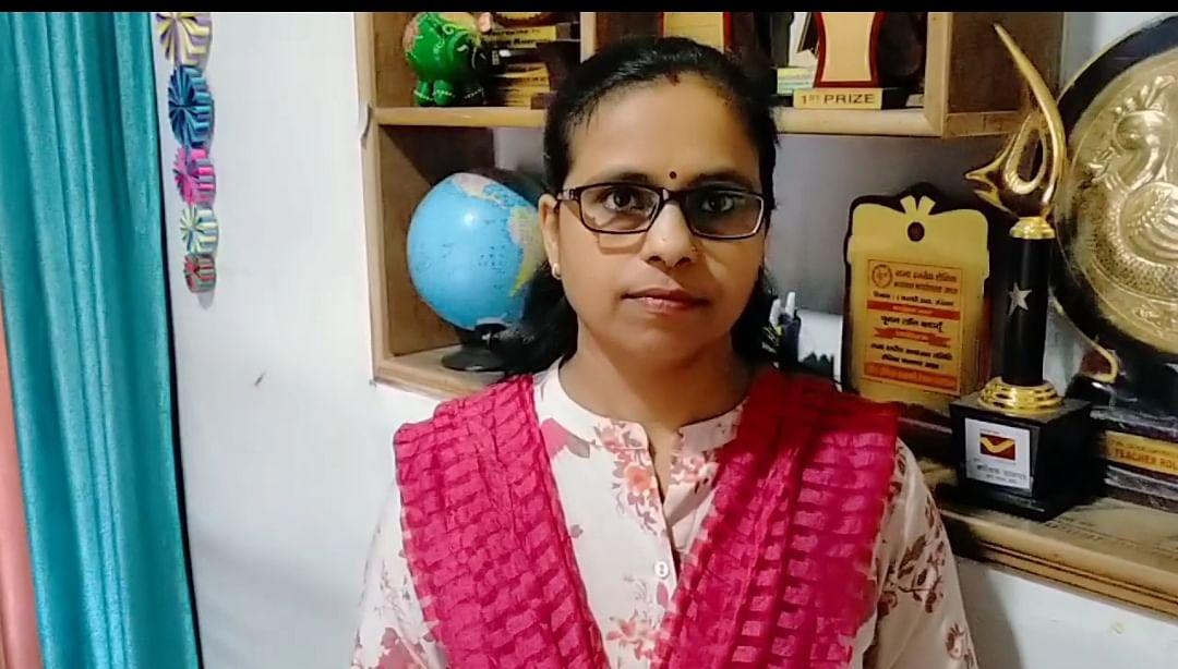 शिक्षक दिवस पर राज्य सम्मान से नवाजी जाएंगी आदित्य सिंह