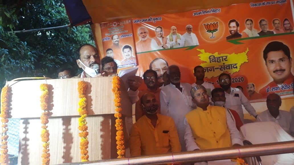 एनडीए शासन में बिहार ने विकास के नए आयाम स्थापित किए हैं :रघुवर दास