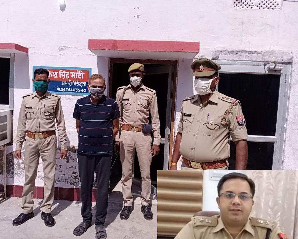 मथुरा : 37 सालों से फरार 20 हजार का ईनामी रघुनाथ गिरफ्तार