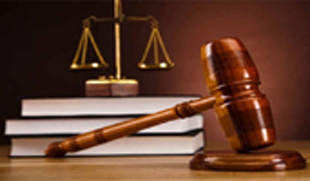नाबालिग के अपहरण के आरोपी की जमानत याचिका निरस्त, भेजा जेल