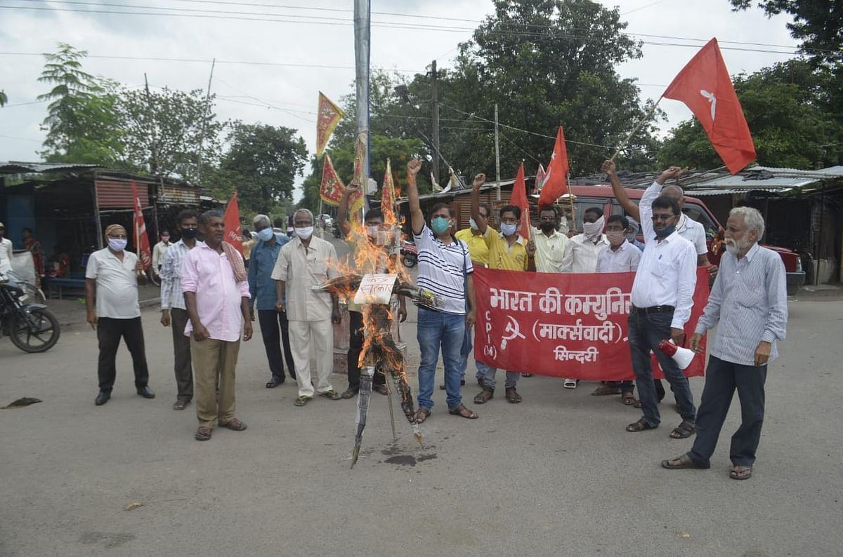 माकपा के केन्द्रीय कमिटी के आह्वान पर केंद्र की भाजपा सरकार के खिलाफ आक्रोश मार्च निकाला गया