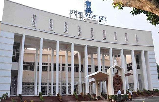 ओडिशा विधानसभा का मानसून सत्र 29 सितम्बर से