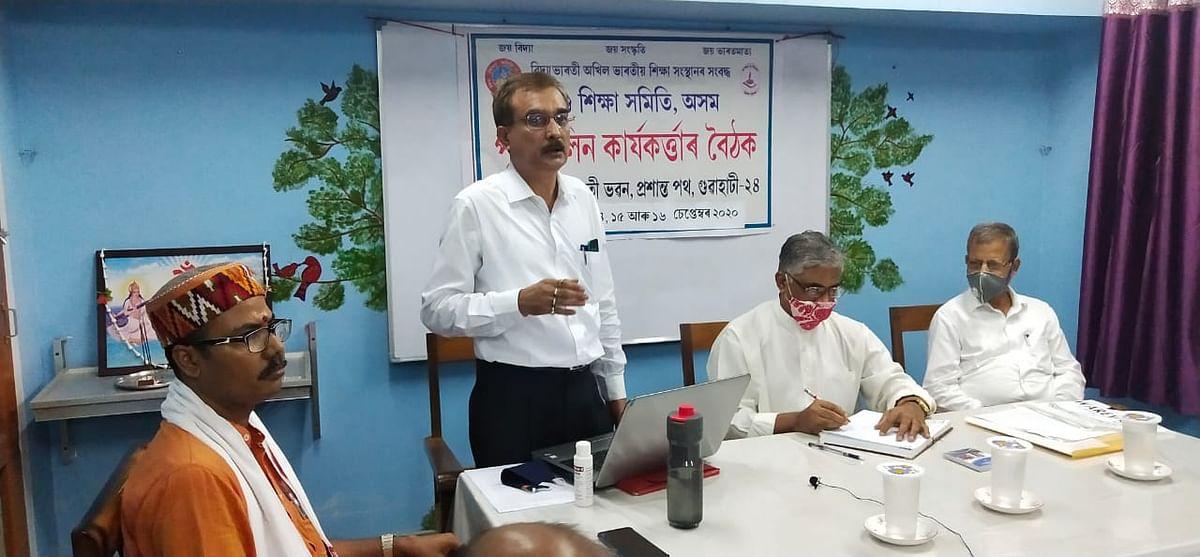 शिशु शिक्षा समिति, असम के पूर्णकालीन कार्यकर्ताओं का त्रिदिवसीय बैठक सम्पन्न