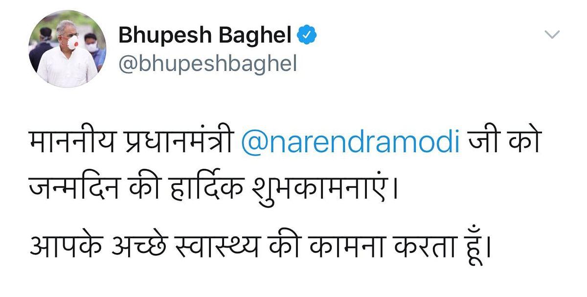 मुख्यमंत्री बघेल ने प्रधानमंत्री को दी जन्मदिन की बधाई