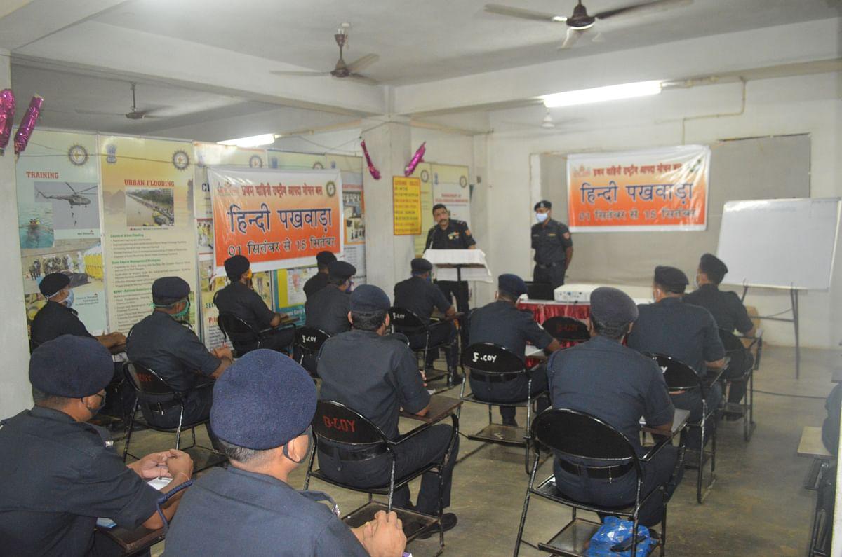 प्रथम वाहिनी एनडीआरएफ परिक्षेत्र में हिंदी पखवाड़े का सफल आयोजन
